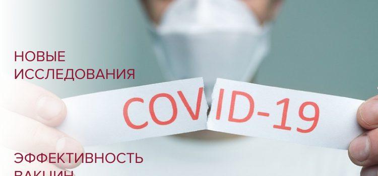 На Вологодчине делают всё возможное, чтобы обезопасить граждан от коронавируса